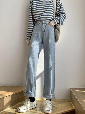 寬褲 淺色牛仔褲女寬鬆高腰顯瘦顯高闊腿老爹2020新款學生直筒chic褲子
