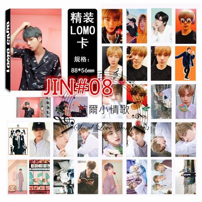【首爾小情歌】BTS 防彈少年團 JIN 個人款#08 卡片 LOMO 小卡組 30張