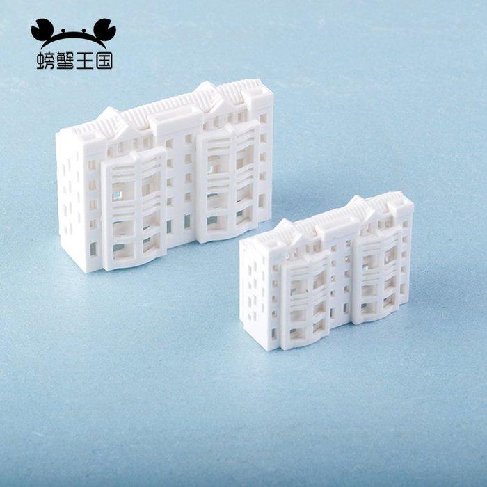 滿250發貨)SUNNY雜貨-建筑模型材料 DIY沙盤場景模型 公寓樓6號  兩種規格#模型#建築材料#DIY