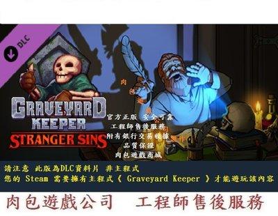 PC版 純資料片 官方正版 肉包遊戲 STEAM Graveyard Keeper - Stranger Sins