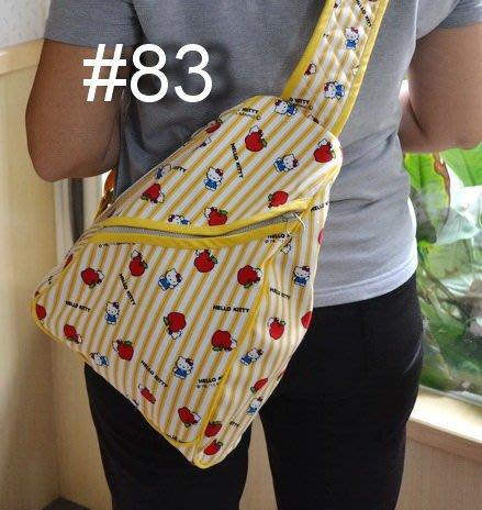 單肩後背包紙型pap83(附作法說明光碟)- / 非成品販售/手作風格紙型巧巧布拼布屋