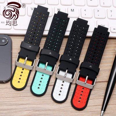 錶帶 錶鏈 手錶配件 多用錶帶 新款手錶錶帶Garmin佳明235/220/620智能硅膠手錶帶630/735XT運動錶