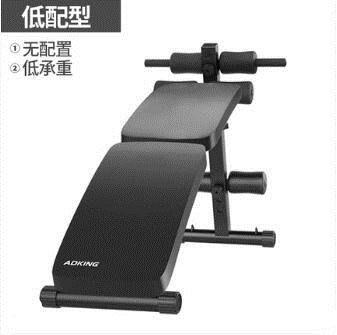 仰臥起坐健身器材家用多功能可折疊仰臥板...