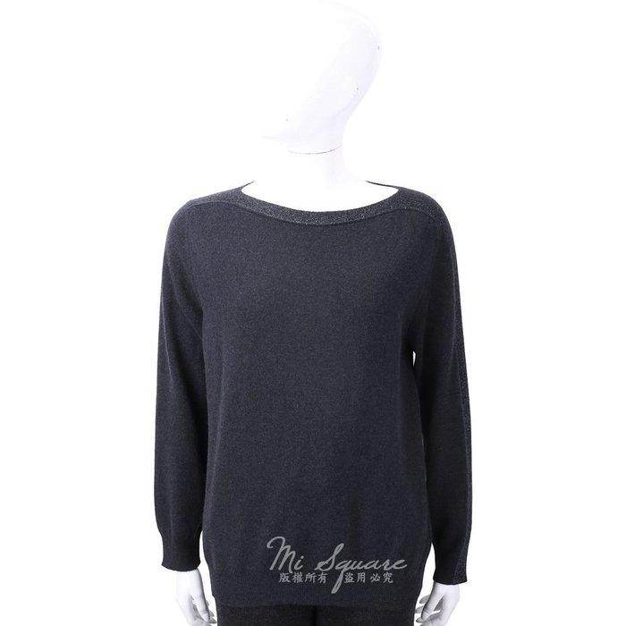 米蘭廣場 FABIANA FILIPPI 喀什米爾金蔥細節深藍美麗諾羊毛衫 1810030-11