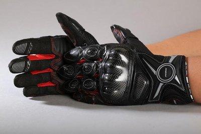小齊安全帽【M2R G-05A  機車 手套 G05A】共三色 越野短手套、防摔手套、男女皆適合