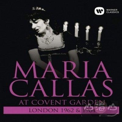 【藍光BD】卡拉絲在柯芬園 1962&1964 / 卡拉絲〈女高音〉---2564605440