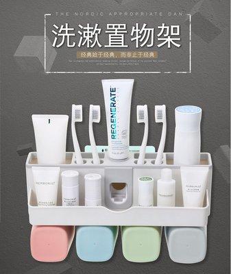 【Ray的雜貨鋪】多功能牙膏架牙刷置物架神器全自動擠牙膏器無痕吸壁式