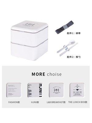 日式便當盒微波爐可加熱上班族飯盒便攜式水果沙拉減肥餐盒