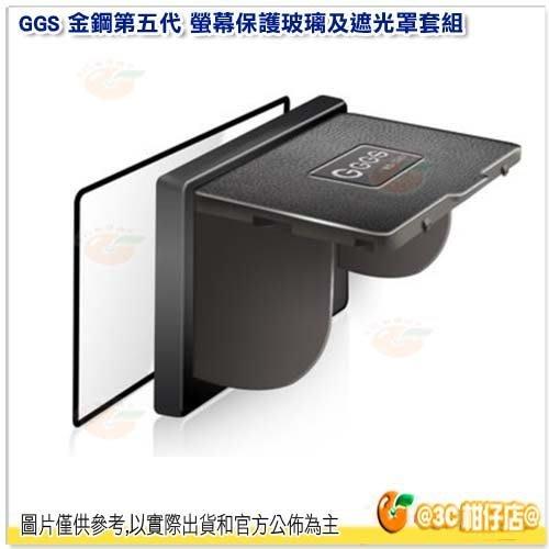送拭鏡紙 GGS 第五代 金鋼 玻璃螢幕保護貼 遮光罩 Nikon D5 9H硬度 磁吸 防刮 防爆
