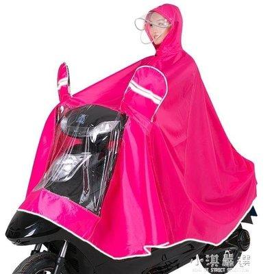 哆啦本鋪 雨衣電動車雨披電瓶車雨衣摩托自行車騎行大人單人男女士加大 D655