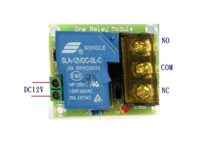 DC12V轉 AC250V/30A大電流繼電器輸出轉接板