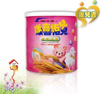 康喜佑兒-羊奶米胚600G