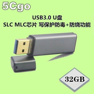 5Cgo【權宇】SSD 128GB USB3.0 高速寫 保護防寫開關 可當硬碟安裝系統啟動MLC隨身碟 另SLC 含稅