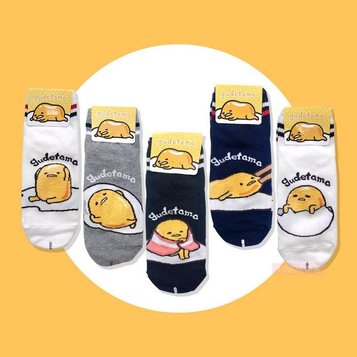 韓版 蛋黃哥毛絨短襪 五款 線條 卡通 造型 襪子