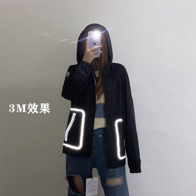 ☆DEZHOU BOY☆MONCLER☆高科技面料3M反光連帽風衣 100%原廠商品 U433