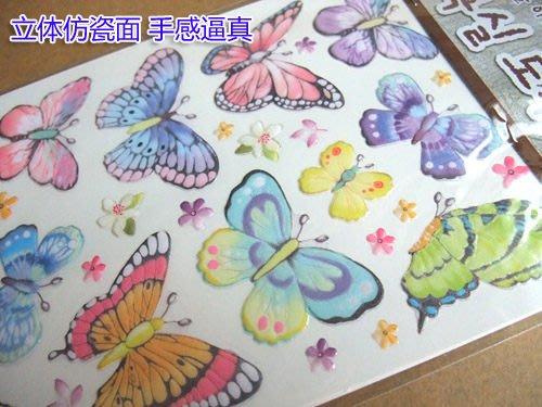 小妮子的家@韓國可重複貼立體貼紙/壁貼/瓷磚貼/玻璃貼/家具貼TL17071