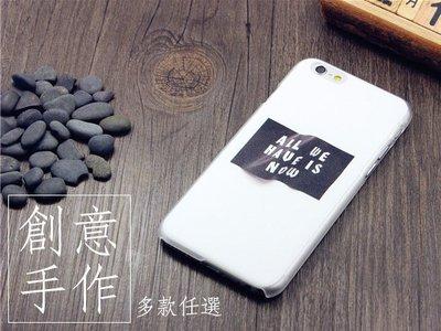 蝦靡龍美【PH481】限量款 活在當下 蘋果6 5S iPhone 6 plus case 創意原創 手機殼 保護殼