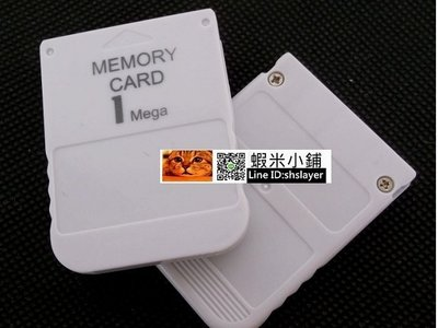PS1/PS one 記憶卡1MB 全新副廠 PS2可通用 直購價150元 桃園《蝦米小鋪》