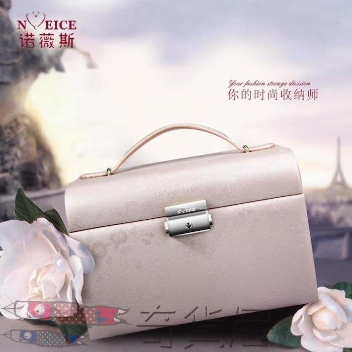 經典歐式韓國簡約公主多層首飾盒珠寶飾品盒首飾收納盒  限時免運