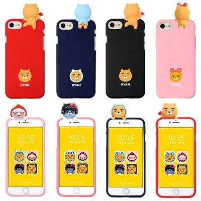 KAKAO FRIENDS 立體公仔軟殼 手機殼│iPhone 6 6S 7 8 Plus│z8692