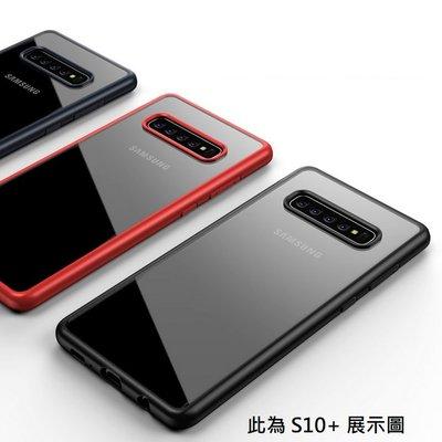 強尼拍賣~QinD SAMSUNG Galaxy S10 亮彩保護殼 硬殼 背殼 保護殼 手機殼