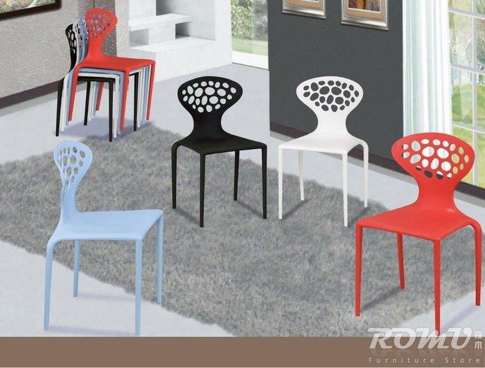 【DH】商品編號Q116-2商品名稱造型餐椅。備有四色可選。輕巧/簡約/雅緻/經典傢飾。主要地區免運費