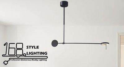 【168 Lighting】可調實用《LED吸頂燈》AX 81049-1