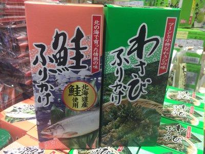 日本海之味 鮭魚口味灑飯香鬆 山葵飯友/ Minari芥末拌飯料 / 山葵拌飯料 / 芥茉香鬆/鮭魚拌