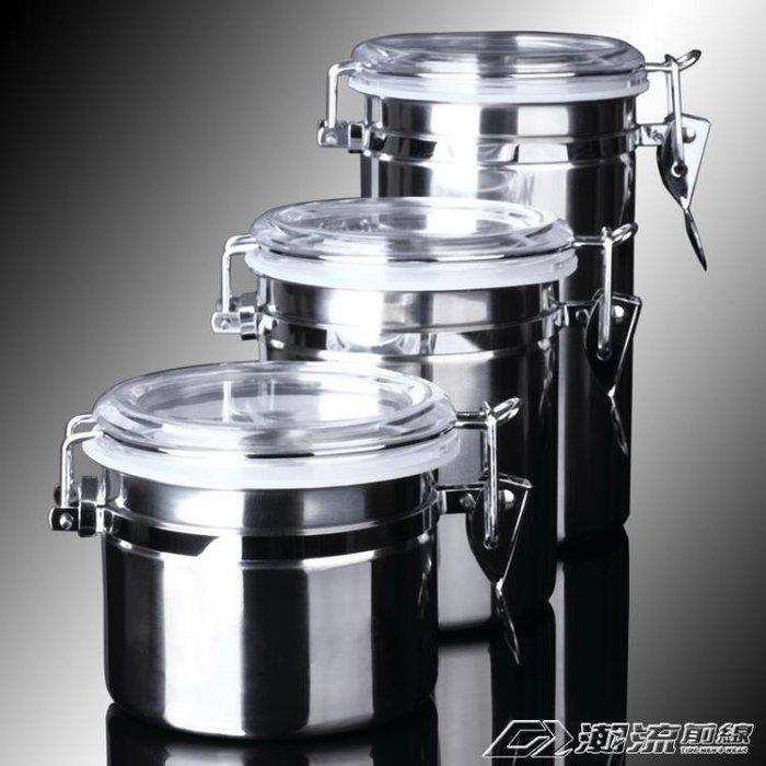 煙斗煙絲保濕盒儲存煙葉咖啡豆茶葉罐不銹鋼密封煙絲罐大中小