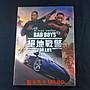 [DVD] - 絕地戰警3 For Life Bad Boys For Life ( 得利正版 )