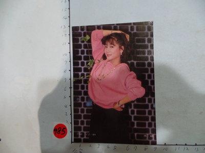 傅娟,老明星卡-9