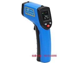 紅外線測溫儀 彩屏版工業紅外溫度計 -50-400度