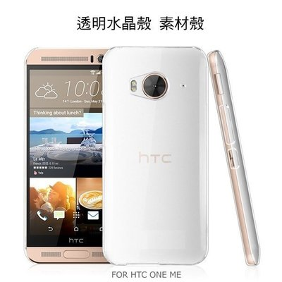 *phone寶*HTC ONE ME 羽翼水晶保護殼 透明水晶殼 素材殼 硬殼 保護套