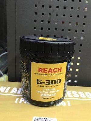 附發票(東北五金)REACH進口耐高溫黃油G-300_黃油_膏狀黃油_噴霧黃油_grease _02005-58