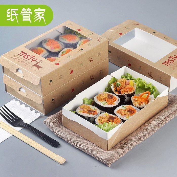 888利是鋪-一次性日式天窗餐盒壽司快餐盒沙拉餐盒可定制印刷#一次性餐盒