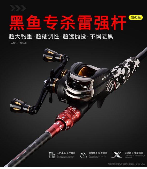 7尺3打雷打虎專用路亞竿重草區xh重雷遠投桿超硬調雷強竿套裝