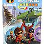 【卡漫迷】 超人特攻隊2  遊戲書 ㊣版 貼紙...