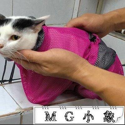 外出包 洗貓袋貓咪洗澡袋寵物剪指甲防抓固定 尚美優品