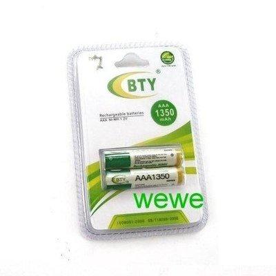 [阿美e族] 鎳氫充電電池AAA 1350mah led腳踏車車燈/手電筒/ 模型遙控/數位相機/無線電話均可