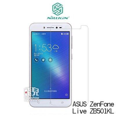 【妃凡】 NILLKIN ASUS ZenFone Live ZB501KL Amazing H 防爆鋼化玻璃貼 (K)