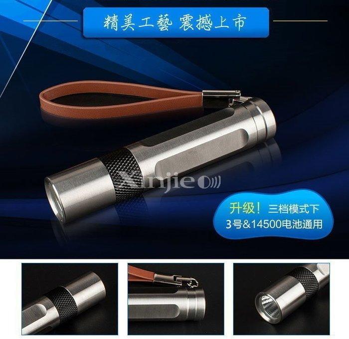 《宇捷》【A73套組】迷你精美不鏽鋼 Q5 XPE LED強光手電筒AA 3號電池 &14500鋰電池 掌心雷Q5 T6