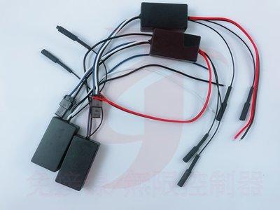 🚗金強車業🚗 後視鏡流水燈 跑馬燈 方向燈 小燈 定位燈 序列式 原廠部品 免接線控制組