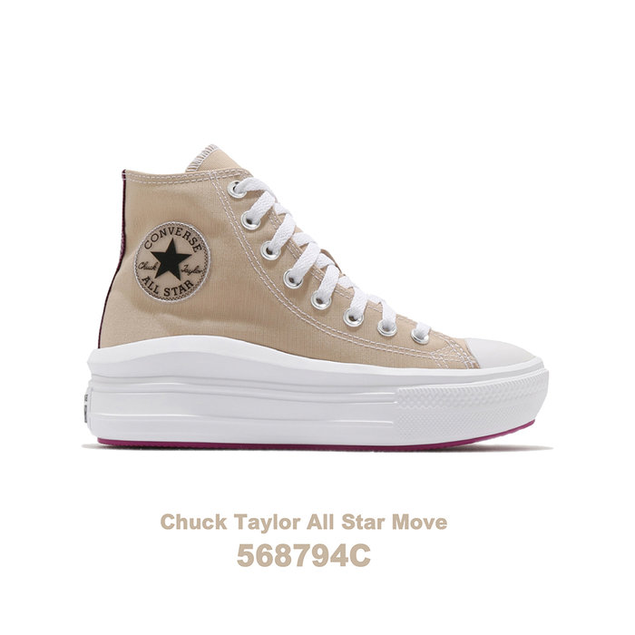 【QUEST】CONVERSE CHUCK TAYLOR ALL STAR MOVE 厚底 高筒 帆布鞋 568794C