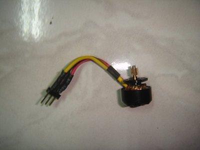 (大樹的家): HP100BL直昇機原廠零件外轉無刷馬達 HP100BL-20 大特價