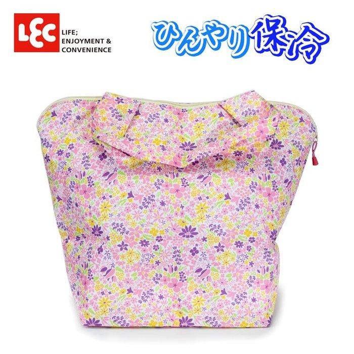 【日本LEC】Furara保冷野餐袋