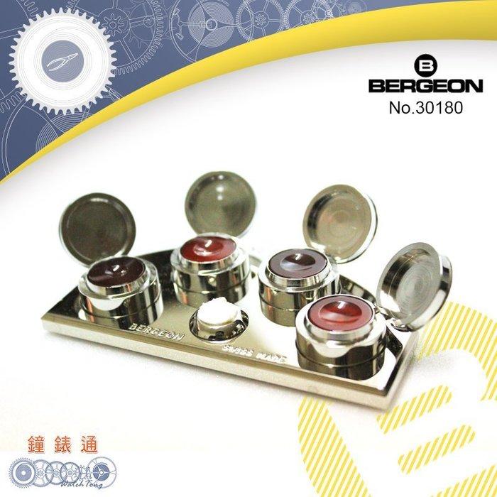 預購商品【鐘錶通】B30180《瑞士BERGEON》油槽座 / 瑪瑙材質油槽&高級黃銅鍍鉻外殼├油品油筆/鐘錶維修┤