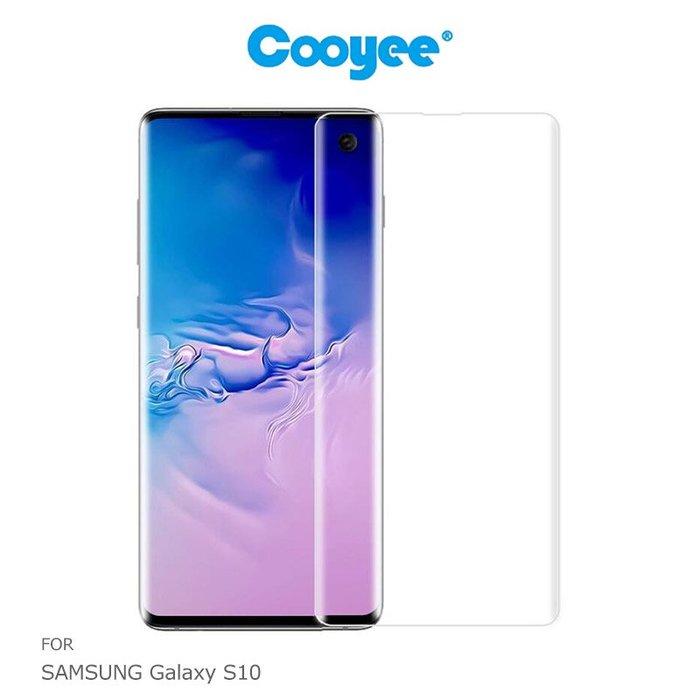 強尼拍賣~Cooyee SAMSUNG Galaxy S10 液態膠玻璃貼(含燈)保護貼 玻璃貼
