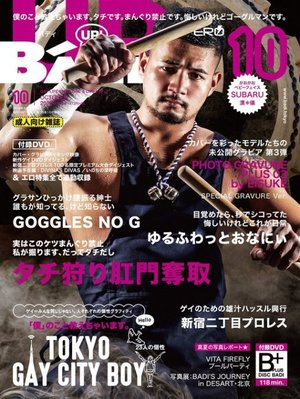 【OTOKO Men's Boutique】Badi雜誌:2018年10月號/全新原廠正品/同志
