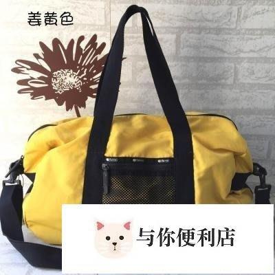 LeSportsac 黃色 超輕超薄系列 手提包斜挎包旅行包#与你便利店#