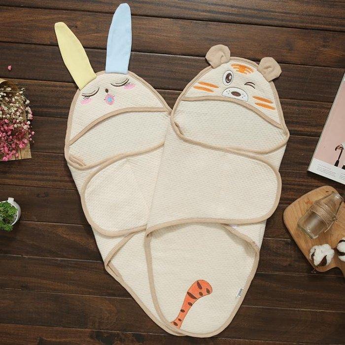 新生兒睡袋嬰兒抱被襁褓薄款包巾防驚跳包被寶寶防踢被0-3月